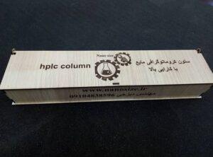 فروش ستون کروماتوگرافی مایع